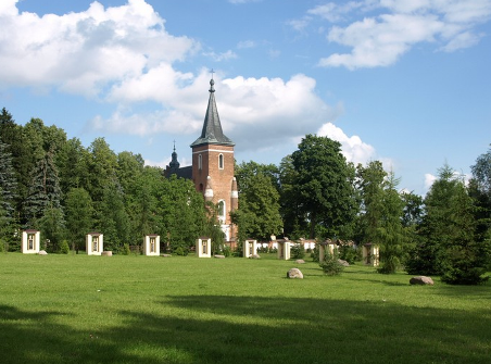 Sanktuarium Matki Bożej w Głogowcu