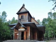 Góra Grabarka, cerkiew, fot. Jacek Karczmarz (CC BY-SA 3.0)